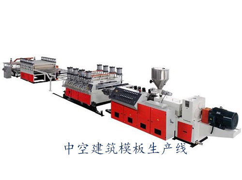 Hollow Building Formwork Production Line